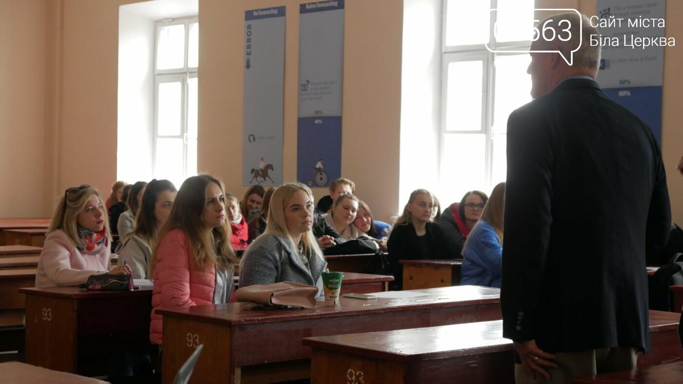 Спеціалісти з розвитку лідерів з P&G та Absolute Traction провели тренінги для студентів Білої Церкви, фото-2