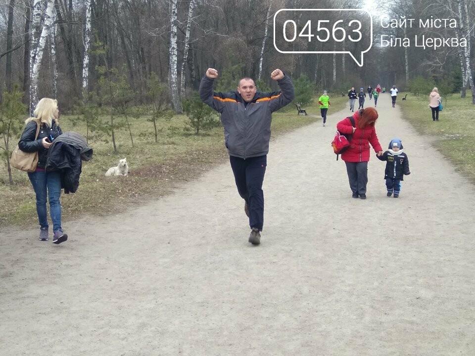 Близько 200 білоцерківців взяли участь в Еко-забігу, фото-4