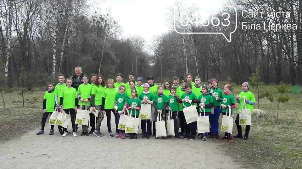 Близько 200 білоцерківців взяли участь в Еко-забігу, фото-13