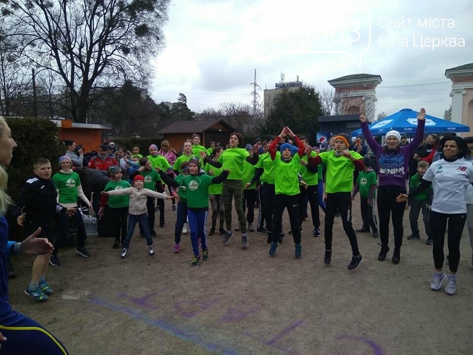 Близько 200 білоцерківців взяли участь в Еко-забігу, фото-1