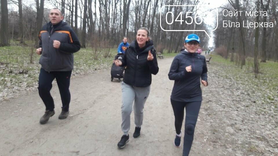 Близько 200 білоцерківців взяли участь в Еко-забігу, фото-7