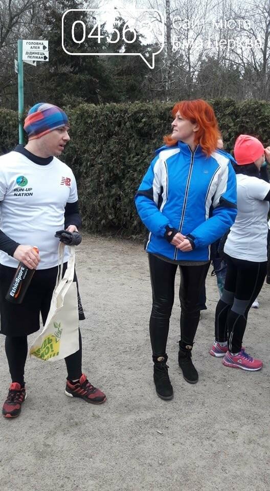Близько 200 білоцерківців взяли участь в Еко-забігу, фото-11
