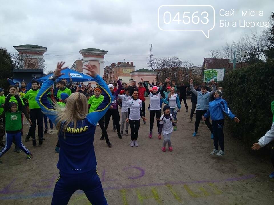 Близько 200 білоцерківців взяли участь в Еко-забігу, фото-2