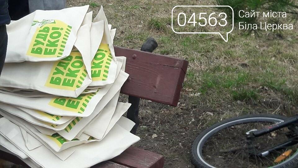 Близько 200 білоцерківців взяли участь в Еко-забігу, фото-8