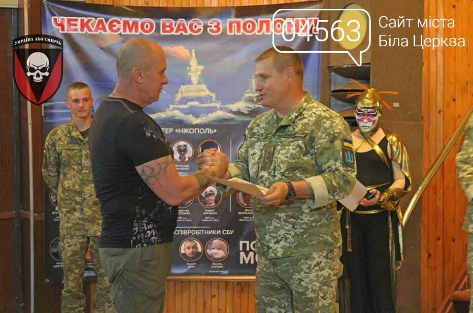 Закарпатська делегація вручила нагороди військовим 72-ї ОМБр імені Чорних Запорожців, фото-12