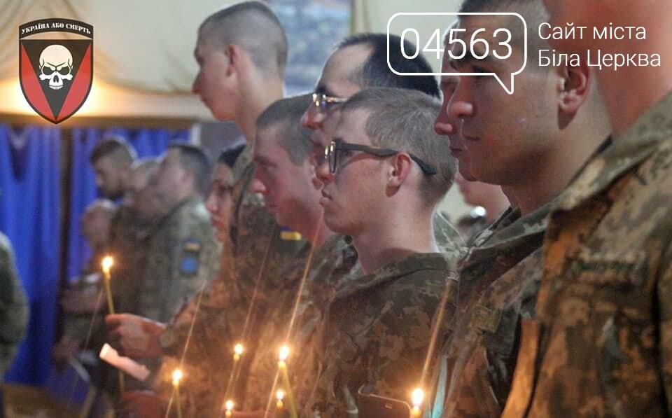 Закарпатська делегація вручила нагороди військовим 72-ї ОМБр імені Чорних Запорожців, фото-10