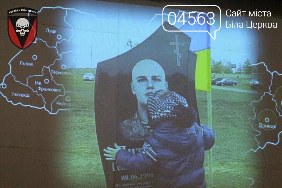 Закарпатська делегація вручила нагороди військовим 72-ї ОМБр імені Чорних Запорожців, фото-11