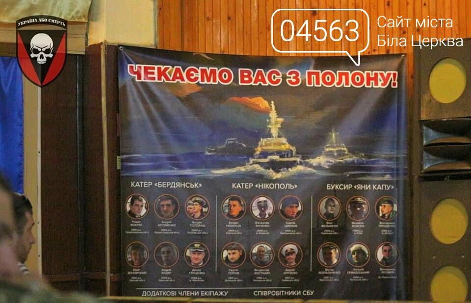 Закарпатська делегація вручила нагороди військовим 72-ї ОМБр імені Чорних Запорожців, фото-6
