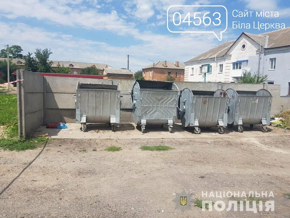 На Білоцерківщині розшукують матір, яка викинула немовля на смітник, фото-1