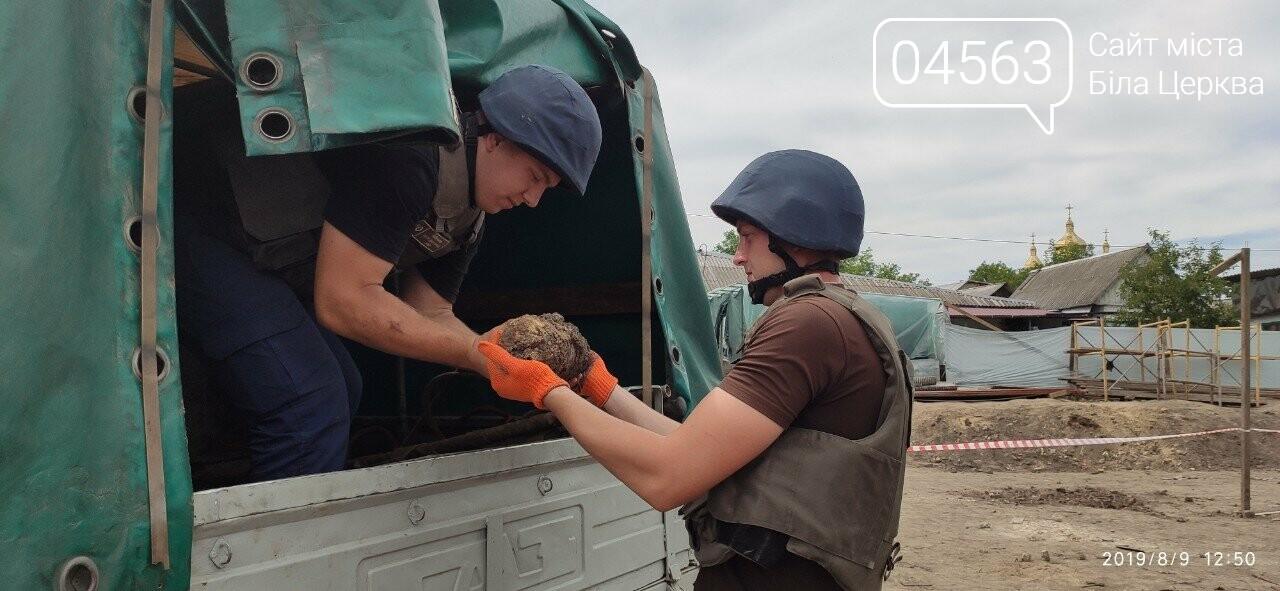 У Київській області піротехніками ДСНС було виявлено вибухонебезпечні предмети минулих війн, фото-1