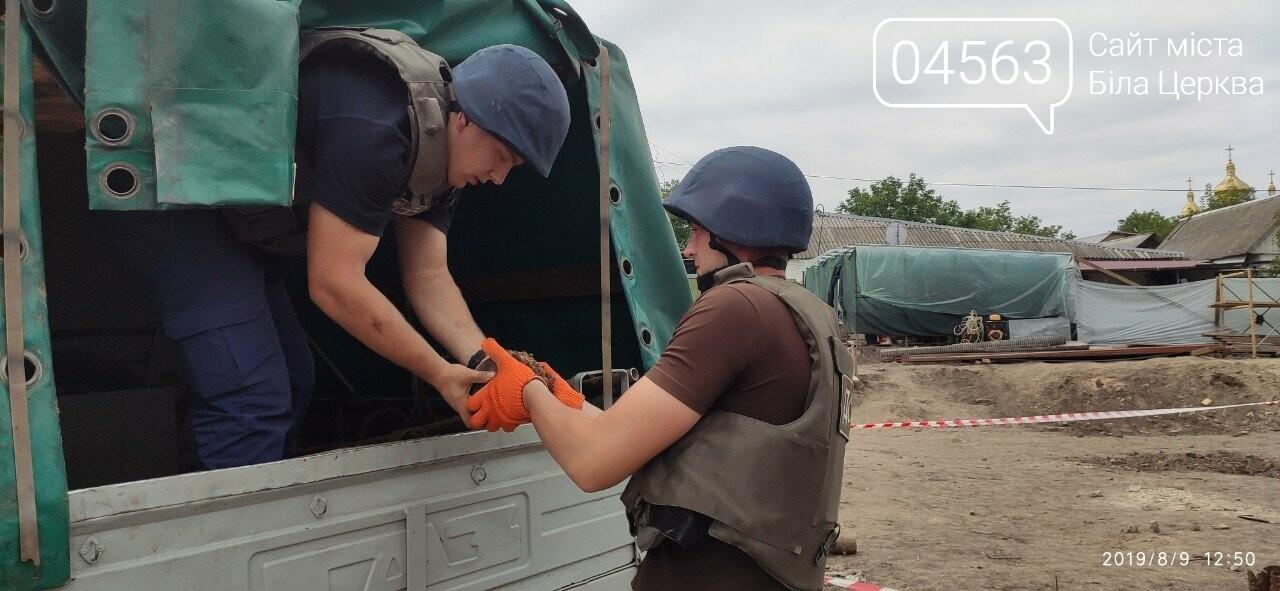 У Київській області піротехніками ДСНС було виявлено вибухонебезпечні предмети минулих війн, фото-2