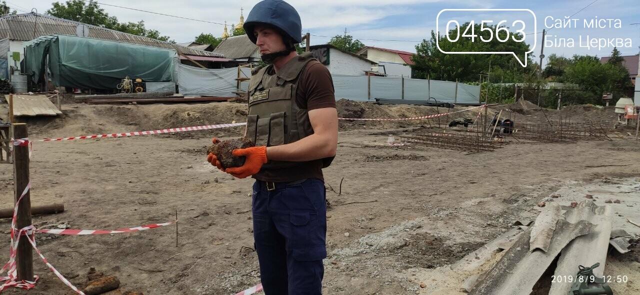 У Київській області піротехніками ДСНС було виявлено вибухонебезпечні предмети минулих війн, фото-3