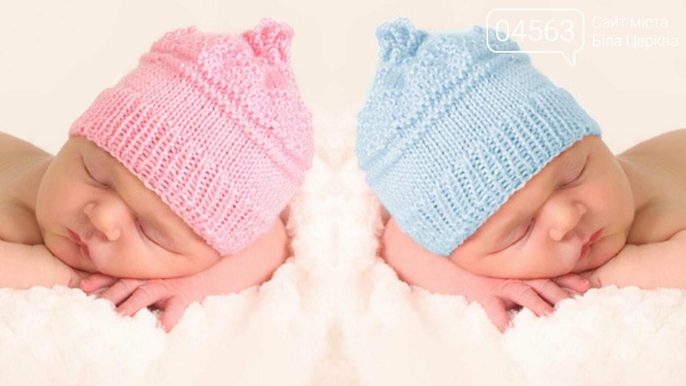 Дівчинка та хлопчик народились у Білій Церкві 1 - го січня 2020 року, фото-1