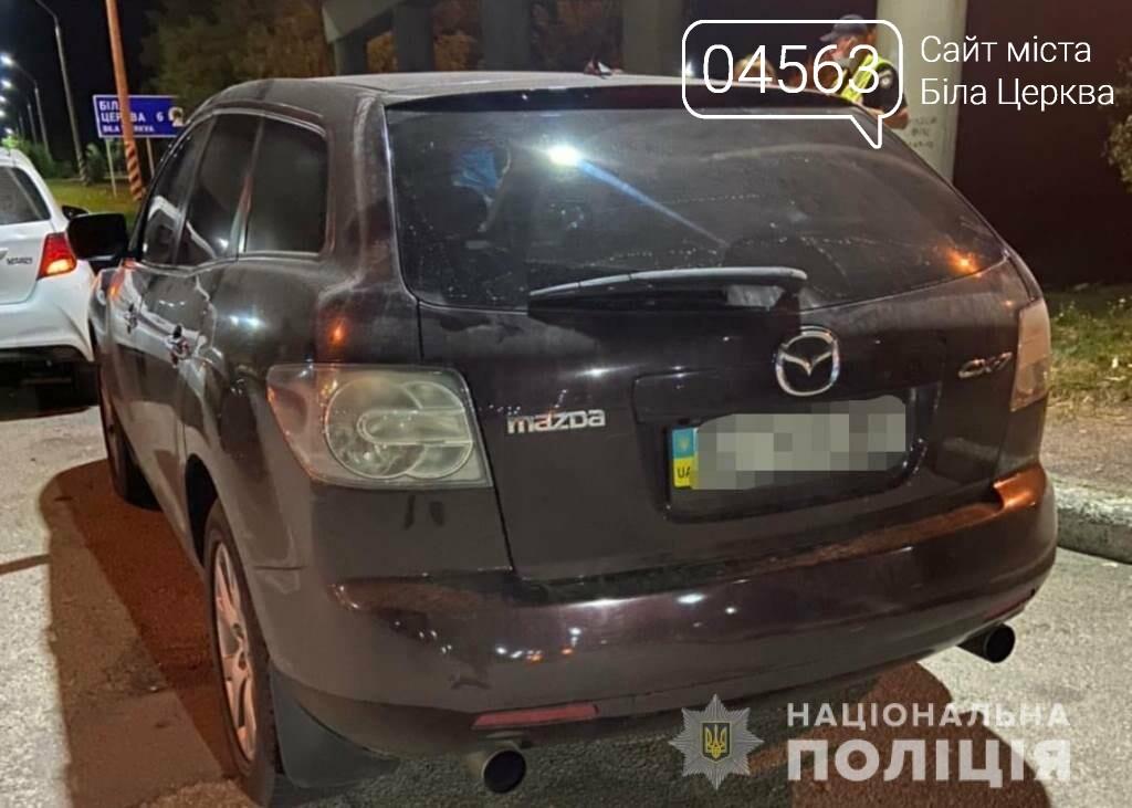 За насильний спротив до поліціянтів, Білоцерківцю загрожує до п'яти років позбавлення волі, фото-1