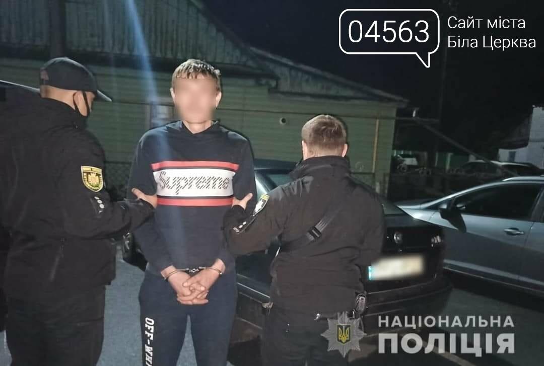 Білоцерківські поліціянти оперативно затримали викрадача автівки, фото-1