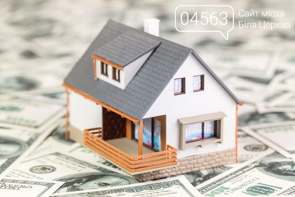 Де краще оформити кредит під заставу - в банку, у приватної особи або в ломбарді?, фото-1