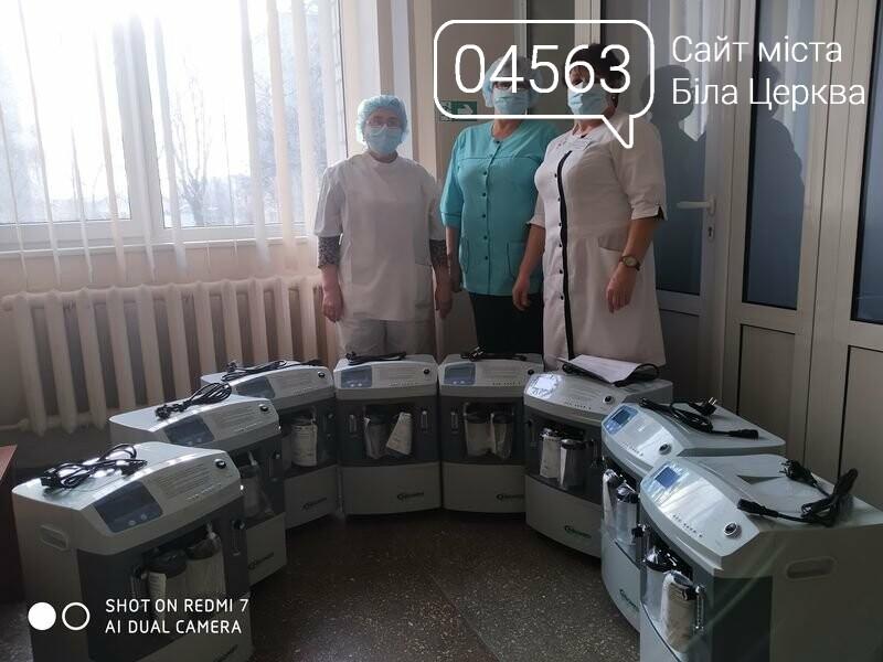 Боротьба з Covіd-19: лікарі Білій Церкві отримали від Київстар 8 кисневих концентраторів, фото-1