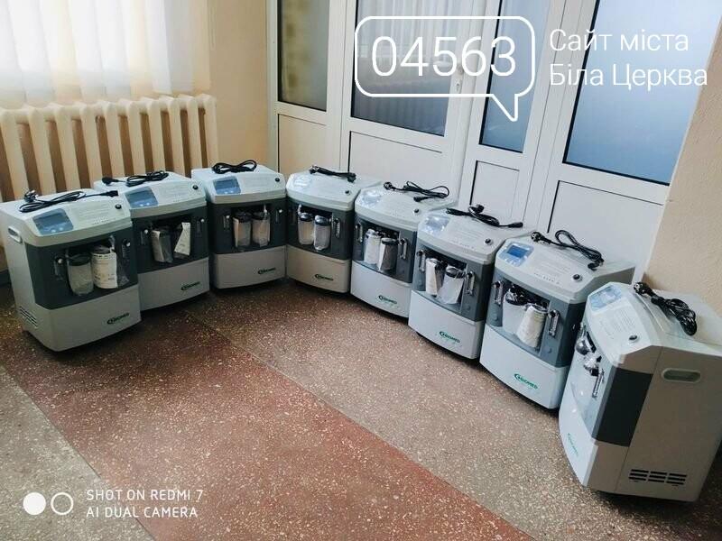 Боротьба з Covіd-19: лікарі Білій Церкві отримали від Київстар 8 кисневих концентраторів, фото-2