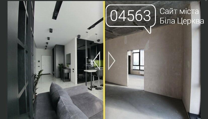 Lemon Architecture & Design – гарантія вашого ідеального комплексного ремонту квартири в Києві під ключ, фото-1
