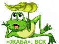 Жаба, Водно-спортивний клуб, с. Трушки