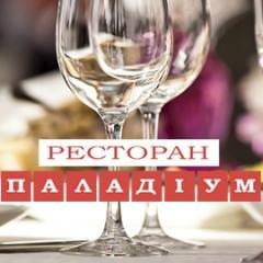 Логотип - Паладіум, Ресторан, Біла Церква