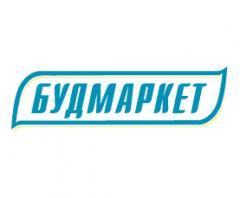 Логотип - Будмаркет, Товари для дому, Біла Церква