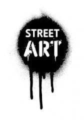 Логотип - Street-Art