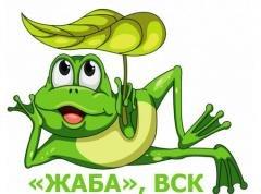 Логотип - Жаба, Водно-спортивний клуб, с. Трушки