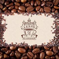 Логотип - Кав'ярня на Соборній, Кава, тістечка, десерт Біла Церква