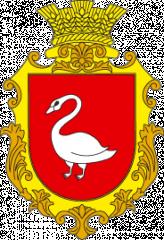 Логотип - Матюші, Село, Білоцерківський район