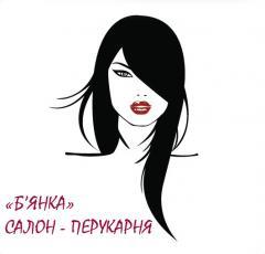 """Салон-перукарня """"Б'янка"""", Перукарські послуги, манікюр, педікюр, с. Трушки"""