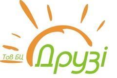 Логотип - ТОВ «БЦ Друзі», Канцтовари Біла Церква