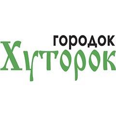 Логотип - Коттеджный Городок «Хуторок», Застройщики, Белая Церковь