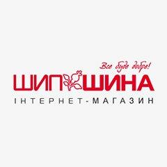 ШипШина, Шинний сервіс, Автосервіс, Магазин - шиномонтаж, Біла Церква