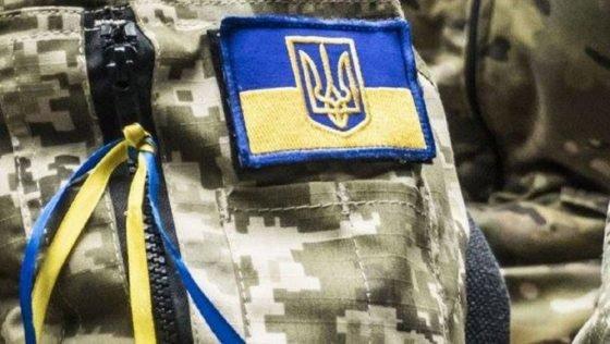 15 білоцерківських родин загиблих учасників АТО отримають по 50 тисяч гривень допомоги