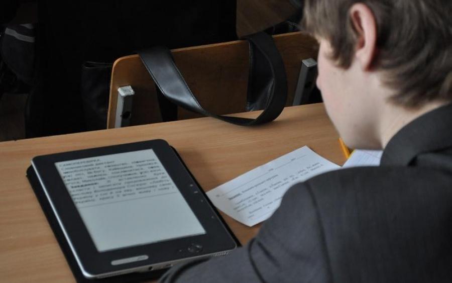 Електронні підручники для учнів 9-их класів