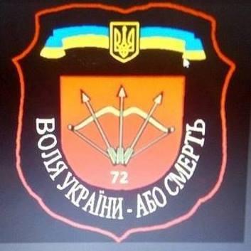 72 окрема механізована бригада імені Чорних Запорожців