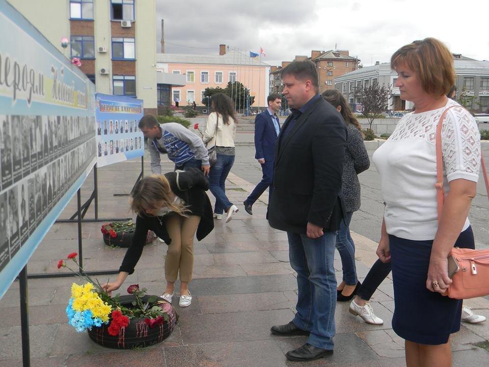 У Білій Церкві вшанували пам'ять українських військових, що загинули під Іловайськом