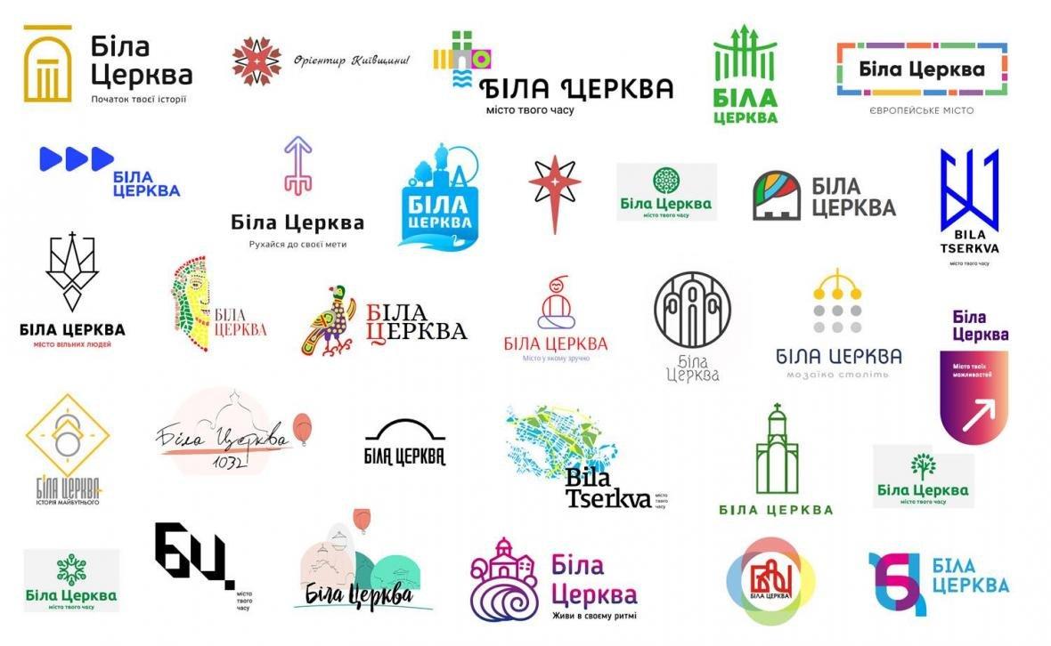Біла Церква отримала 30 ескізних пропозицій на розробку бренду міста