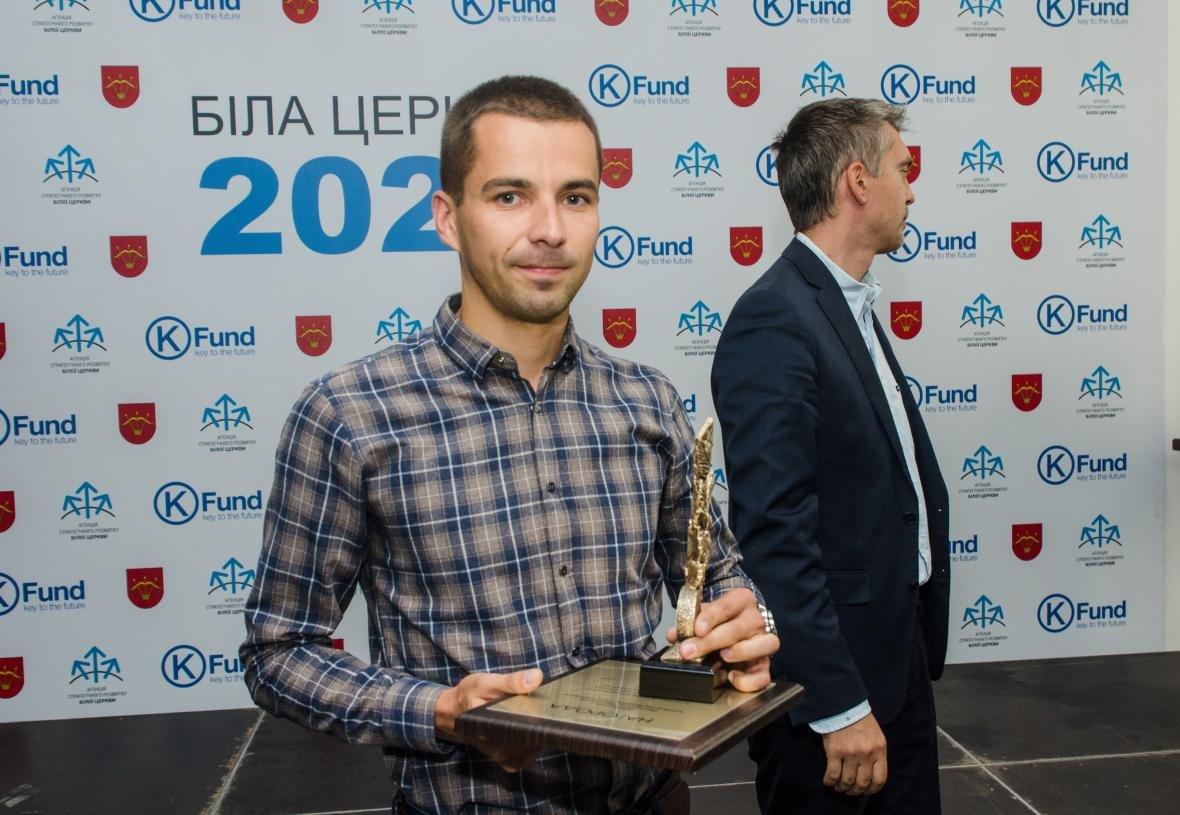 З нагоди професійного свята білоцерківські підприємці отримали нагороди