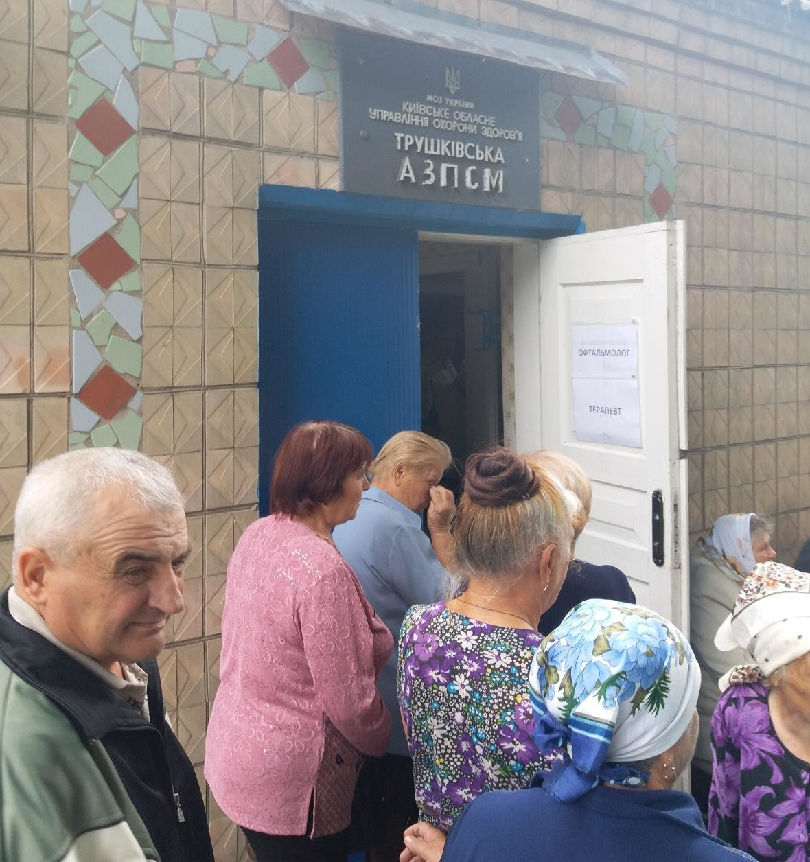 742 мешканця Білоцерківщини отримали безкоштовну медичну консультацію