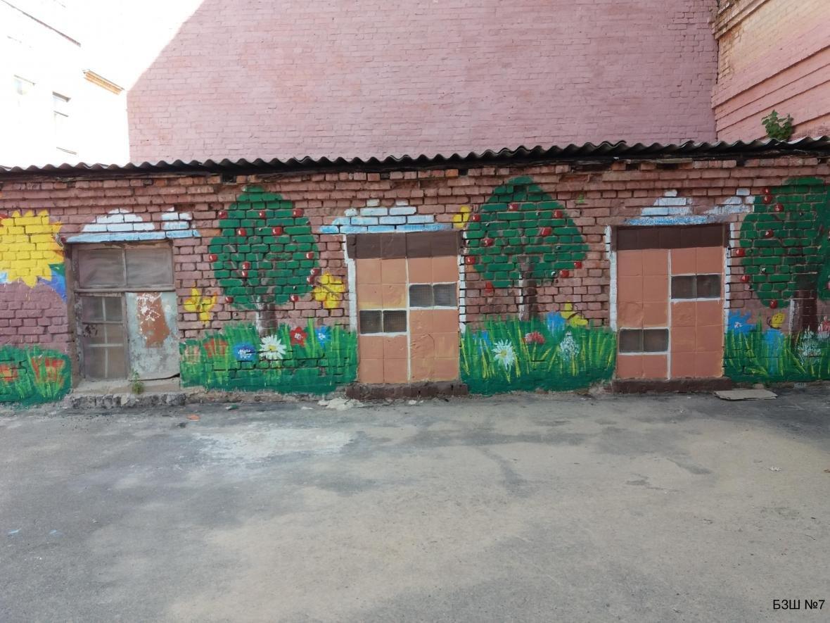 У Білій Церкві завершилась робота з оновлення та ремонту шкіл
