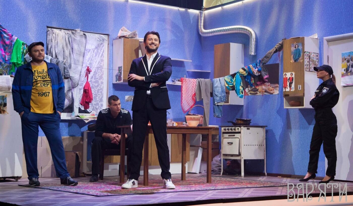 Вар'яті-шоу