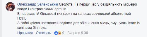 Вартість проїзду на маршруті Біла Церква - Київ підвищувати не будуть