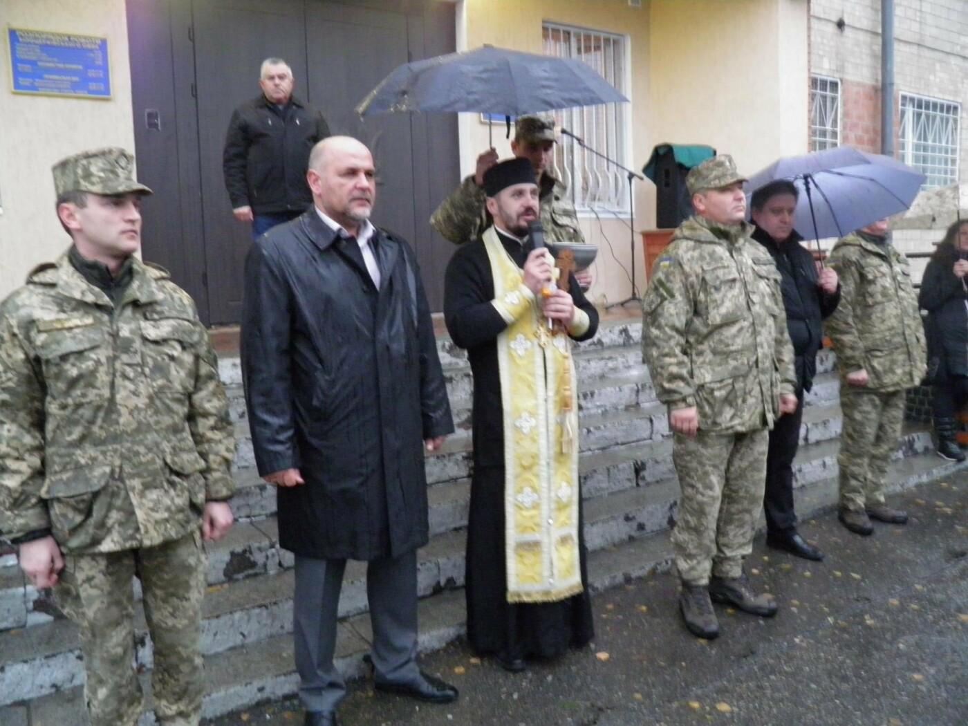 У Білій Церкві відбулась урочиста відправка призовників на строкову військову службу
