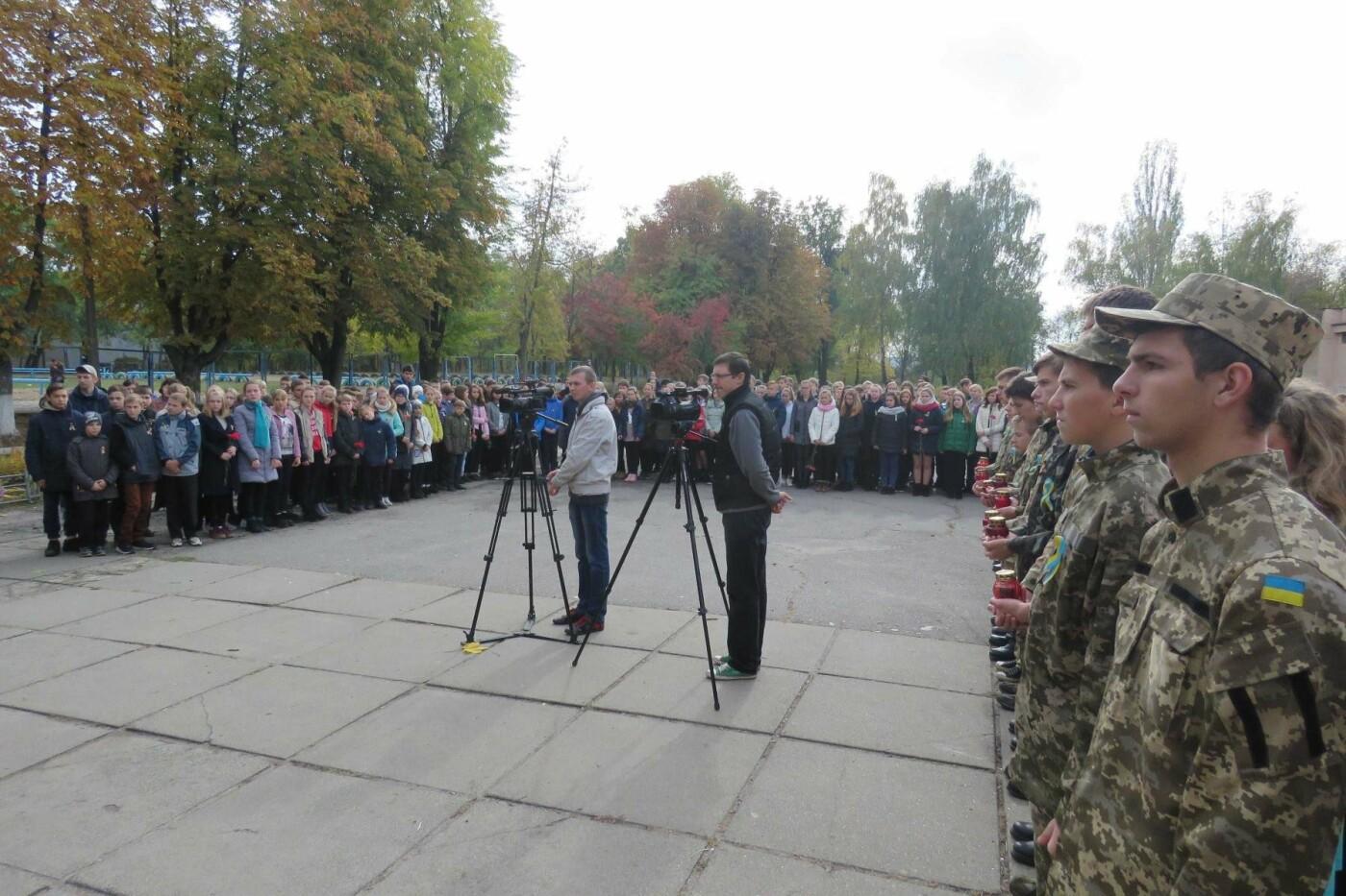 У пам'ять про бійця на стіні Білоцерківської школи №11 відкриди меморіальну дошку