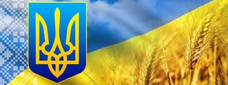 День захисника України: дата та історія свята, фото-1