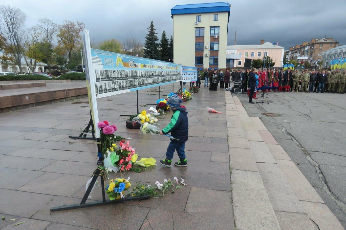 У Білій Церкві вшанували пам'ять загиблих Героїв Небесної Сотні та Героїв АТО