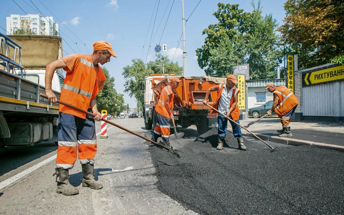 «Укравтодор» переклав відповідальність за дороги на місцеву владу