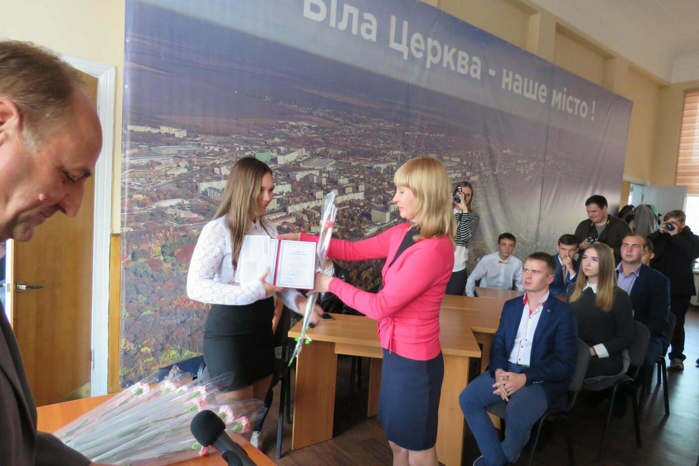 Кращі студенти Білої Церкви отримали стипендії міського голови, фото-2